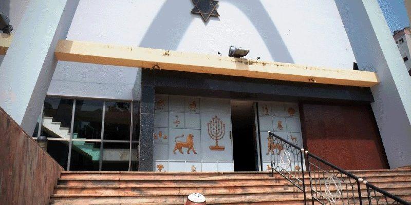 Beit shalom 3_800x534